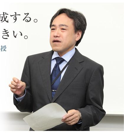 中村 直人 教授  工科大学の学生も教員になれる 理工系の大学に進む場合、卒業後、企業への...